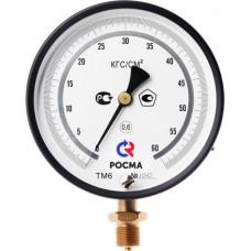 Мановакуумметры точных измерений ТМВ-610 МТИ